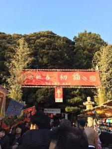 恵比寿神を祀る目黒のお不動さんこと瀧泉寺は大変な賑わいでした