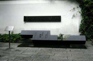 生け花発祥の地のモニュメント(出展:ウィキペディア)