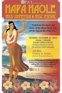 2013年に開催されたHAPA HAOLE HULA COMPETITION & MUSIC FESTIVALのポスター