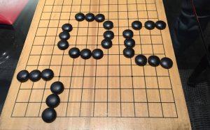 囲碁_効率
