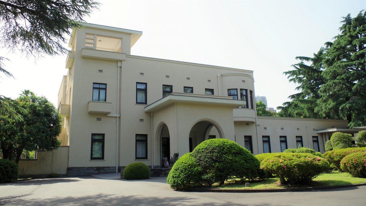 東京都庭園美術館(旧朝香宮邸)_正面