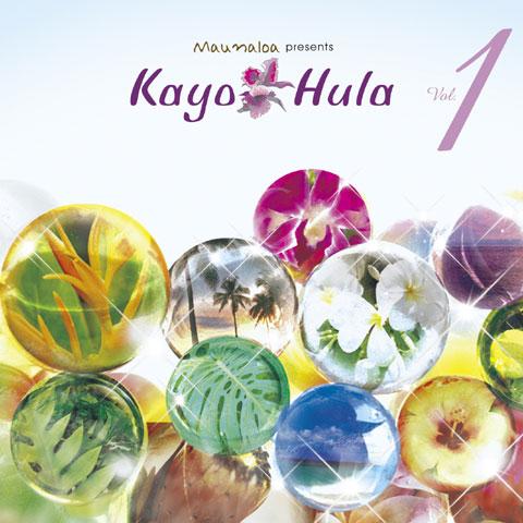 kayo hula