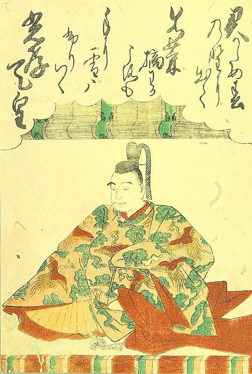 Tennō_Kōkō