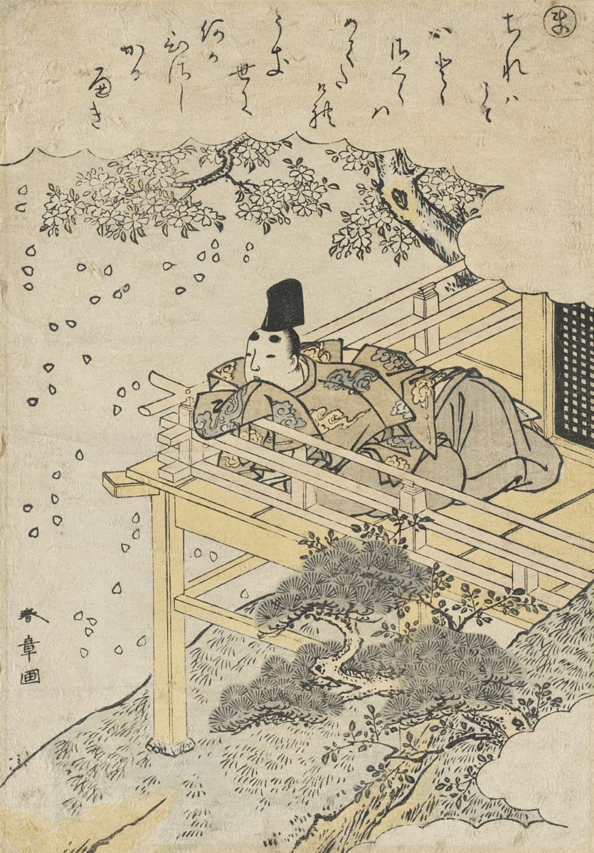 Katano-_Admiring_the_Scattered_Cherry_Blossoms_LACMA_AC1999.183.2 (1)