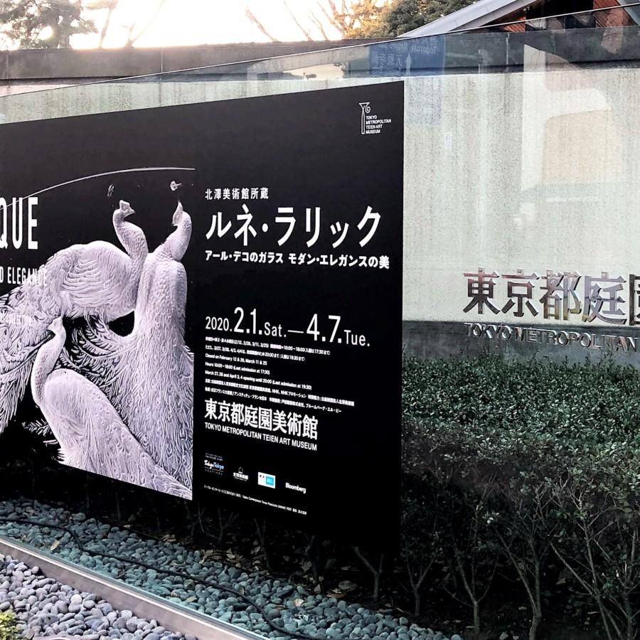 東京都庭園美術館ルネ・ラリック展