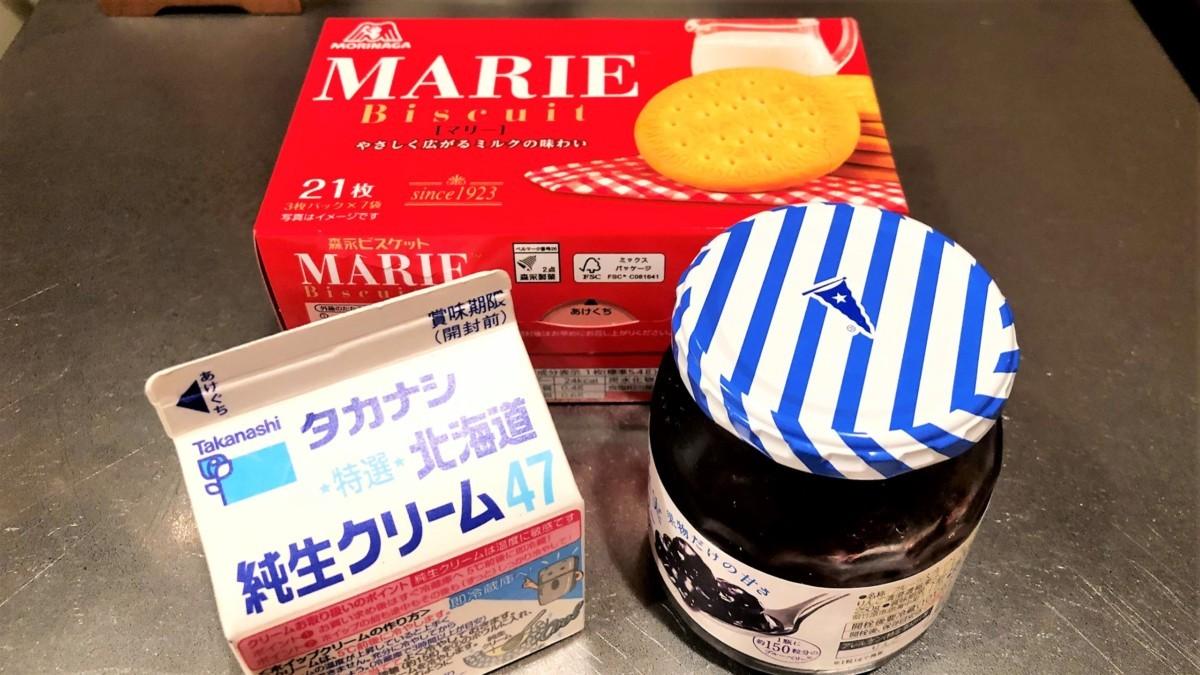 ビスケットケーキ 材料