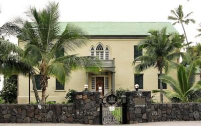 マナ【聖なる力】の宿るパワースポット、ハワイ島カイルア・コナに佇むフリヘエ宮殿と伝説のルース王女