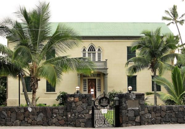 フリヘエ宮殿 カイルア・コナ ハワイ島